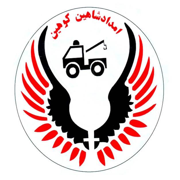 درباره امداد خودرو قزوین